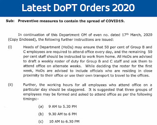 Latest DoPT Order - Preventive measures to contain the spread of COVID19 for all Central Government Employees