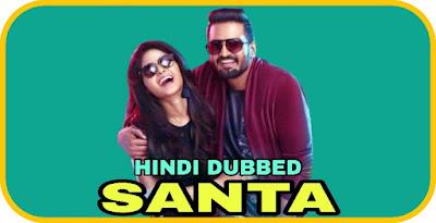 Santa Hindi Dubbed Movie
