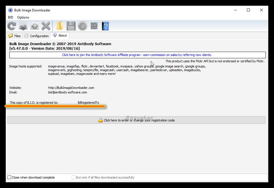 bulk image downloader registration code free