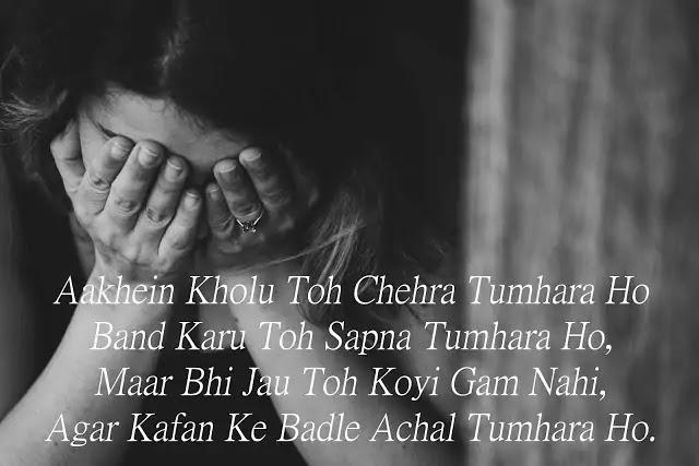 very sad shayari in hindi 140 words