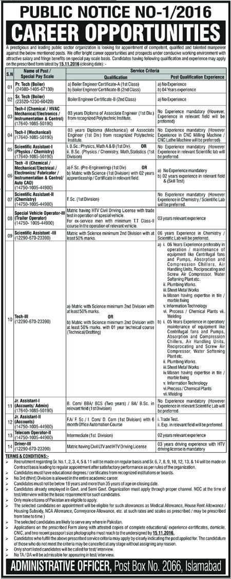 Jobs Pakistan Atomic Energy Commission