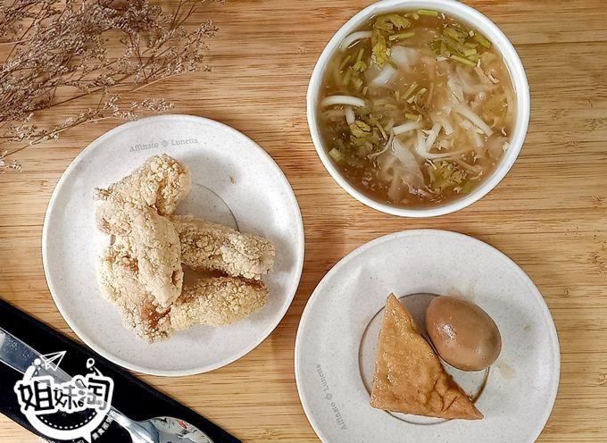 金黃酥炸、口水直流、麵條Q彈的老字號土魠魚羹-台南曾土魠魚羹