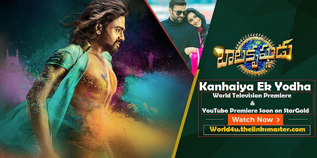 Kanhaiya Ek Yodha (Balakrishnudu) Official Hind Dubbed Reviews,Cast & Release Date