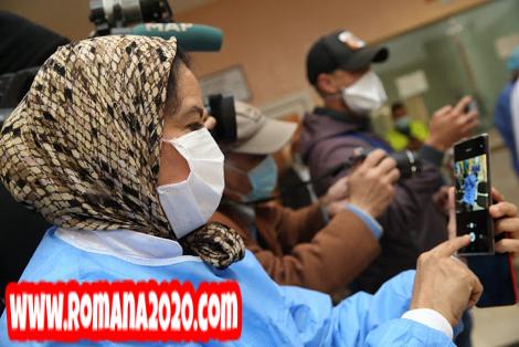 أخبار المغرب تسجيل ثاني شفاء من فيروس كورونا المستجد covid-19 corona virus كوفيد-19 في العيون الساقية الحمراء