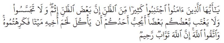 Dalil tentang Ghibah dalam Surah Al-Hujurat Ayat 12
