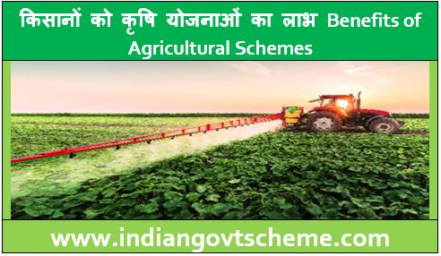 Benefits of Agricultural Schemes