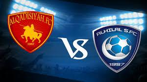 شاهد مباراة القادسية و الهلال بث مباشر الاحد 6-3-2016 alhilal vs alqadesia