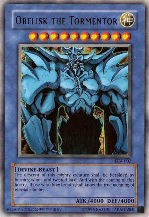 Yu Gi Oh Card Obelisk