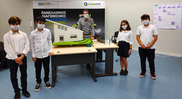 6.000 συμμετοχές μαθητών, παρά την πανδημία, στον Πανελλήνιο Διαγωνισμό Εκπαιδευτικής Ρομποτικής 2020