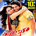 Tadakha (2016) Full Hindi Dubbed Movie Download