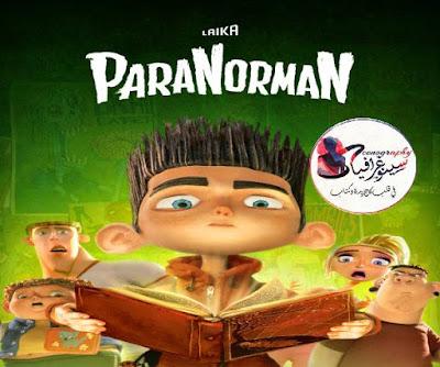 فيلم ParaNorman أفلام رعب أكشن فيلم مترجم أجنبي أفلام تركي أفلام هندي أفلام رومانسية