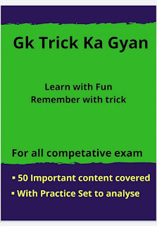 GK Tricks & Shortcuts to Remember PDF Download for All Exam
