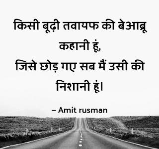 PYAR BHARI SHAYARI!ROMANTCI PYAR BHARI SHAYARI!