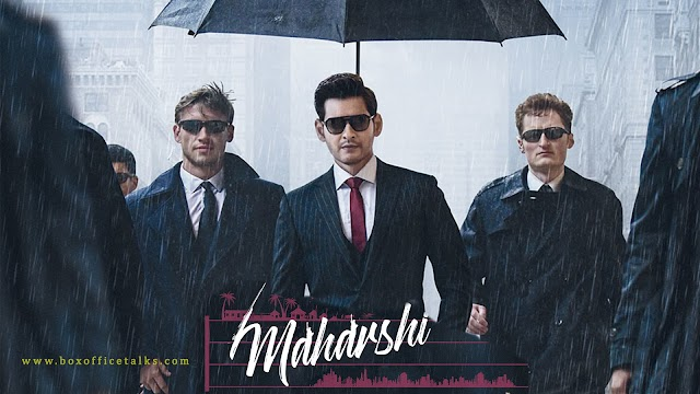 Maharshi Full movie - Cast, Release Date, Reviews and Updates. Mahesh Babu