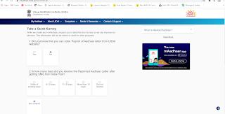 password to open adhar card