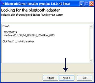 تحميل برنامج ارسال الملفات من الكمبيوتر إلى الموبايل بالبلوتوث
