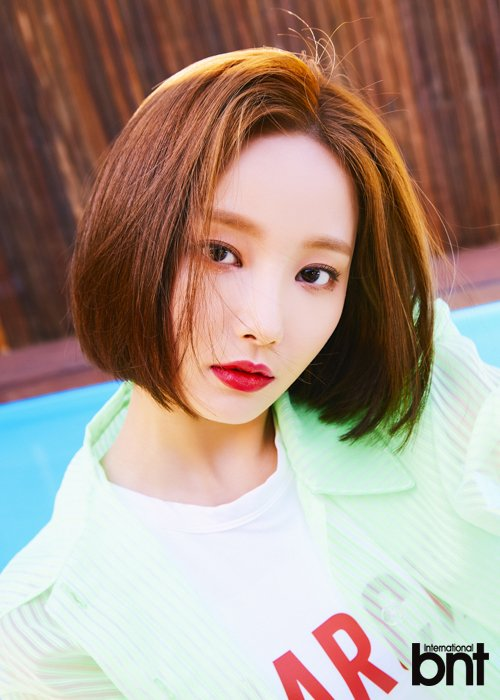 Momoland Yeonwoo okulda ona 'tanrıça' dendiğini açıkladı