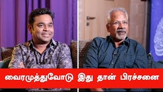 AR Rahman – Manirathnam exclusive Interview