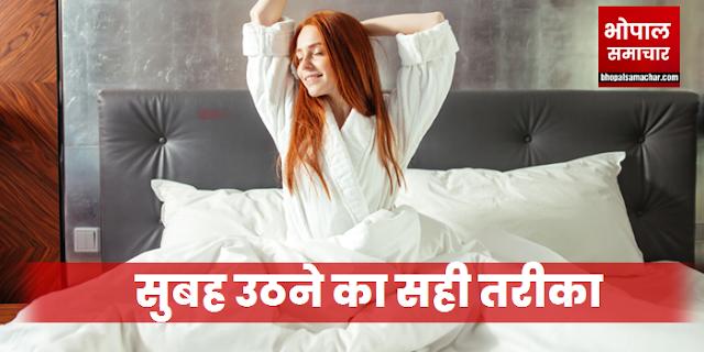 ठंड में सुबह उठने का वैज्ञानिक तरीका, ताकि हार्टअटैक ना आए   Scientific way to get up in the morning in the cold