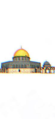 صور وخلفيات القدس، المسجد الاقصى للهاتف الذكي Wallpapers Al-Quds and Bayt al-Maqdis for mobile