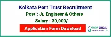 Haldia Job Vacancy 2021