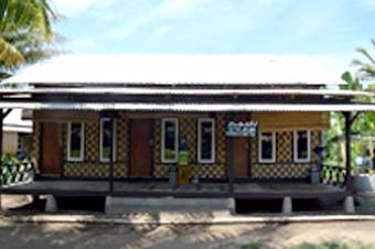 Sawarna Srikandi: Penginapan Bayu Sawarna / Bayu Homestay Sawarna