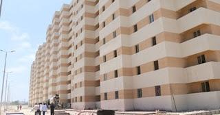 الأن طريقة حجز شقة فى مشروع إسكان المستقبل في التجمع الثالث بالقاهرة الجديدة 2018 بالاوراق المطلوبة وشروط التقديم