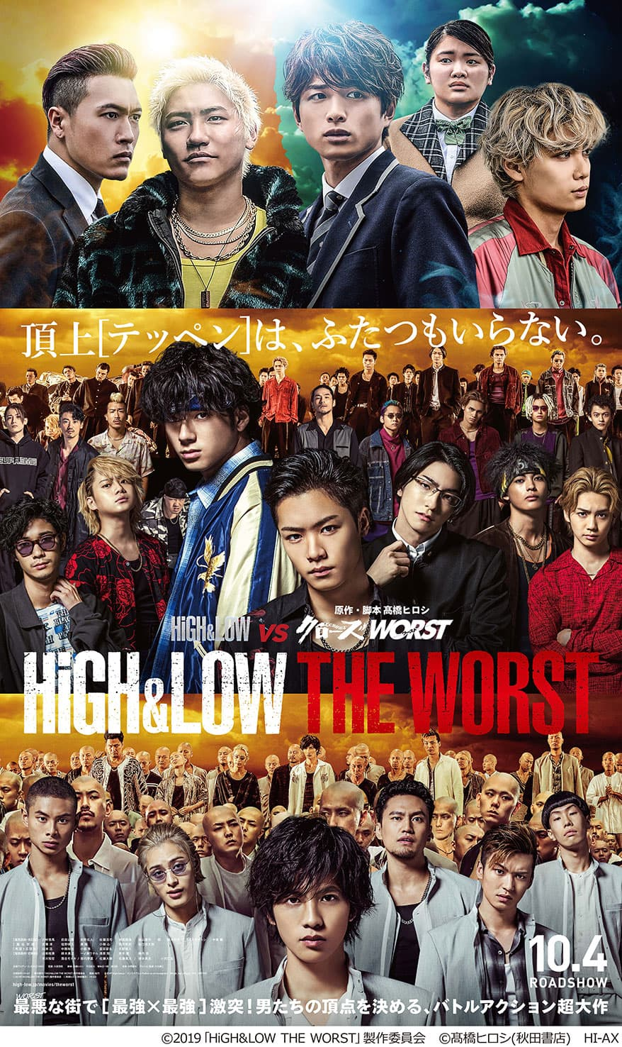 High & Low The Worst (2019) Sub Indo - MegaBatch