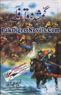 Gumshuda Qaflay By Naseem Hijazi Pdf Download