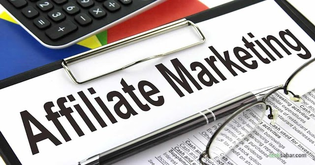How to Earn Money by Affiliate Marketing | Step by Step Guide