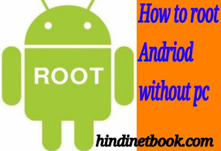 Android Phone Root Kaise Kare Rooted Without computer