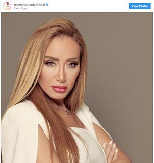 وصية ريهام سعيد تثير الجدل و ريم البارودى توجهلها رسالة