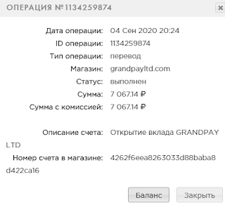 grandpayltd.com mmgp