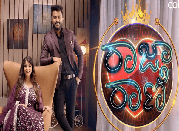 Colors Kannada Raja Rani wiki, Contestants List, Hosts, Start Date, Timing, Full Star Cast and crew, Promos, story, Timings, BARC/TRP Rating, actress Character Name, Photo, wallpaper. Raja Rani on Colors Kannada wiki Plot, Cast,Promo, Title Song, Timing, Start Date, Timings & Promo Details