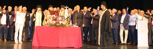 Ορκίστηκε η νέα δημοτική αρχή του δήμου Πειραιά