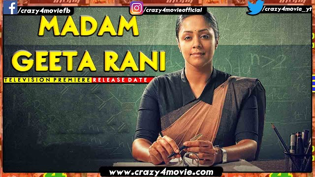 Madam Geeta Rani Hindi Dubbed Full Movie | Release Date | Raatchasi