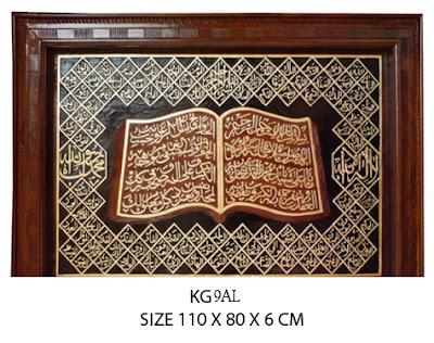 islamic frames wholesale