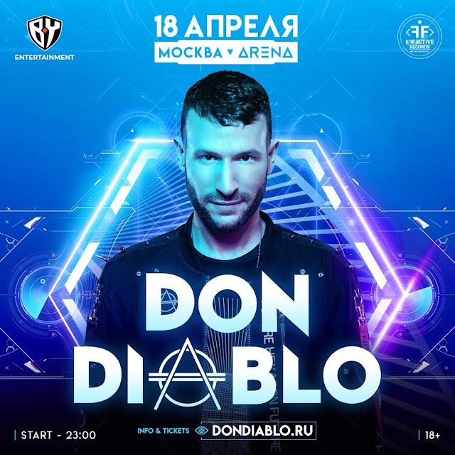 Don Diablo выступит в клубе Arena