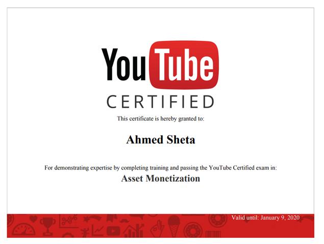 معتمد من يوتيوب - شهادة تحقيق الربح من مواد العرض Asset Monetization - احمد شتا