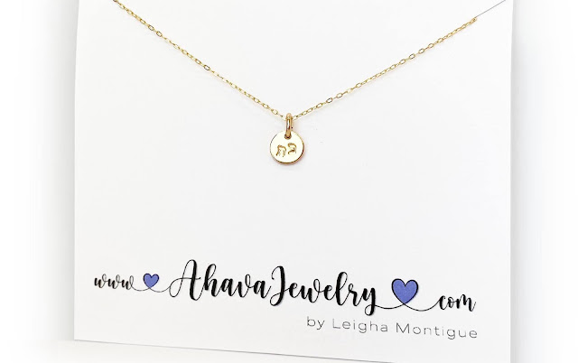 Gold בַּת Daughter in Hebrew Charm Necklace
