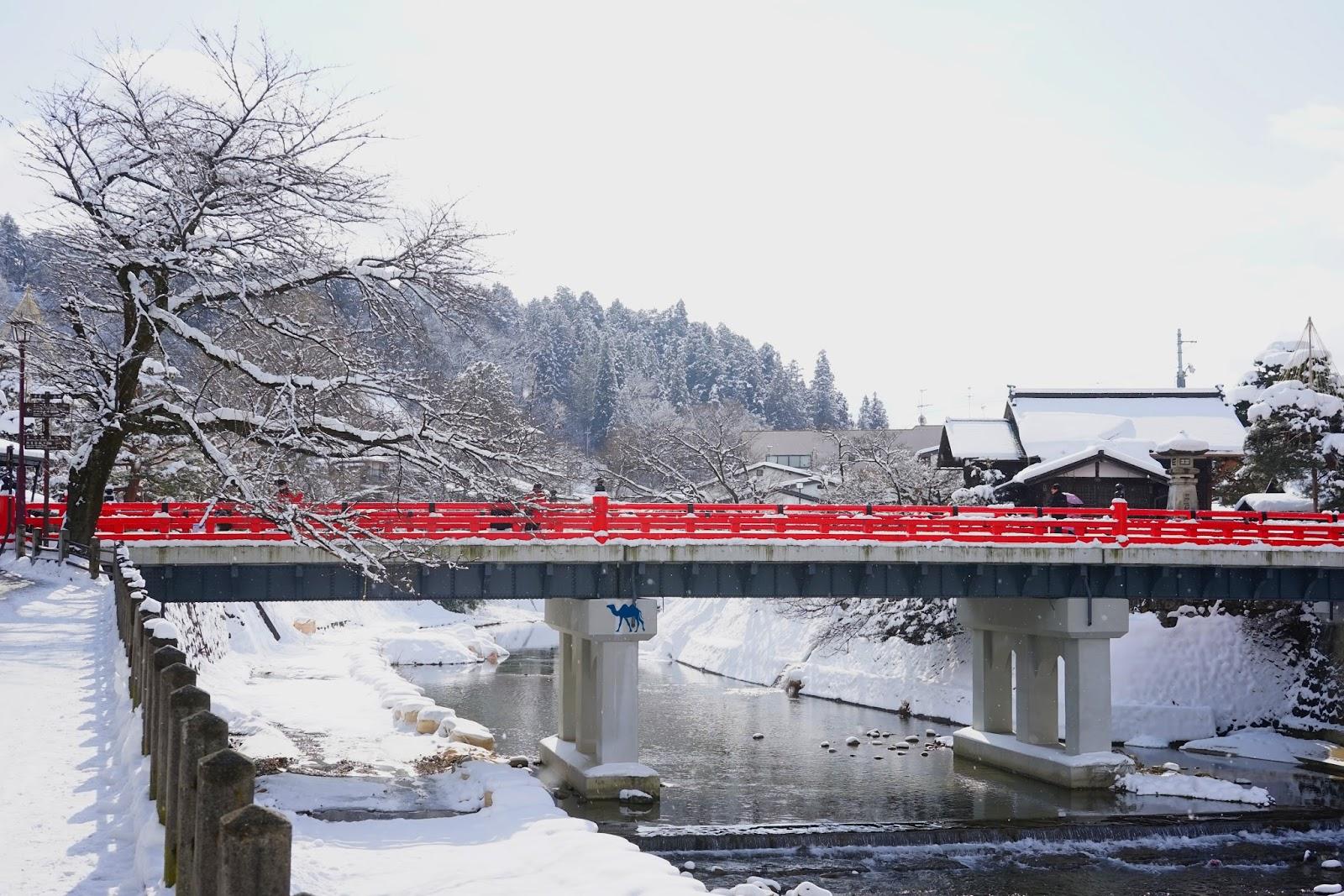 Pont de Takayama - Le Chameau Bleu