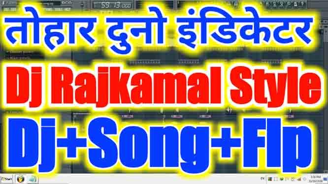 dj raj kamal basti bhojpuri holi song 2018 mp3
