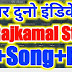 Duno Indicator Dj Rajkamal Basti Flp Project