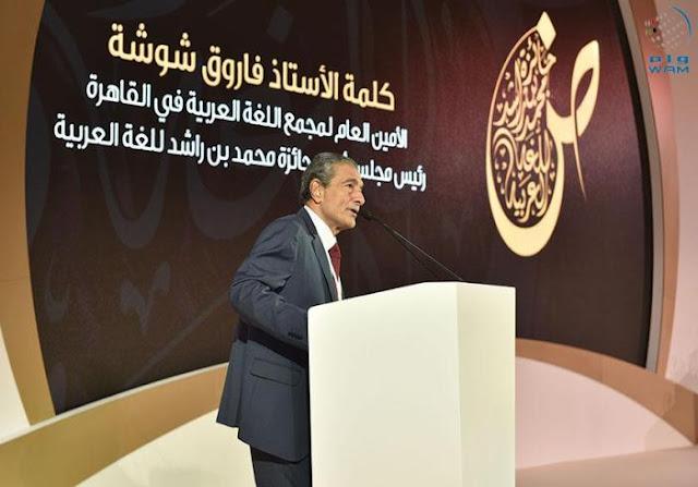 فاروق محمد شوشة