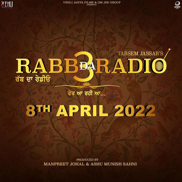 Rabb Da Radio 3 Punjabi Movie star cast - Check out the full cast and crew of Punjabi movie Rabb Da Radio 3 2021 wiki, Rabb Da Radio 3 story, release date, Rabb Da Radio 3 Actress name wikipedia, poster, trailer, Photos, Wallapper