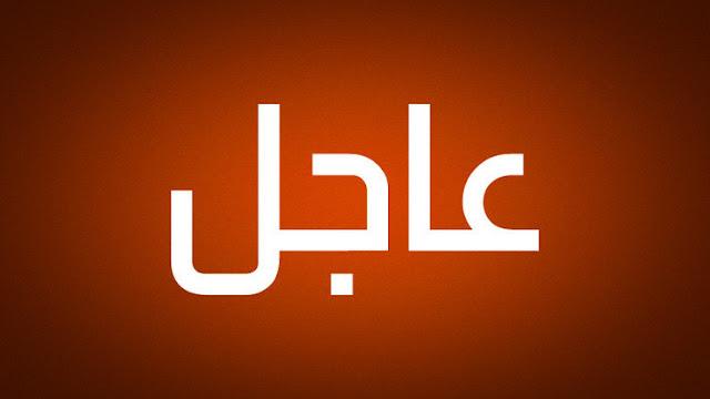 تحطم طائرة اماراتية بدولة عربية