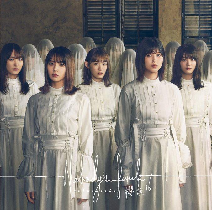 櫻坂46 - Nobody's fault [2020.12.09+MP3+RAR]