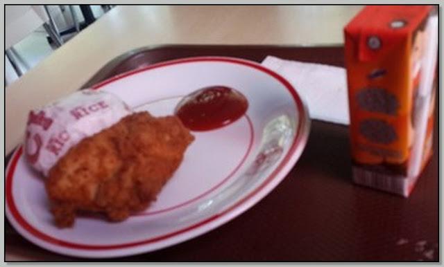 KULINER PROBOLINGGO: KFC PROBOLINGGO