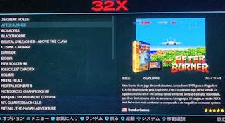 ゲーム選択画面