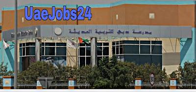 وظائف مدرسة التربية الحديثة بدبي راتب ل6000درهم